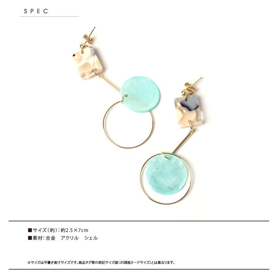 【ピアス/イアリング】天然石風 スクエア シェル プレート 7