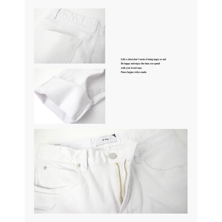 ルーズ シルエット ダメージ加工 ホワイト デニム パンツ 白 ジーンズ 8