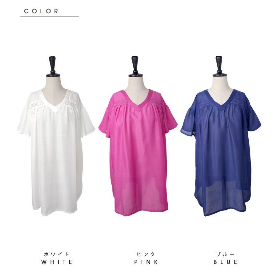 刺繍入り 無地 チュニック ブラウス Tシャツ 6