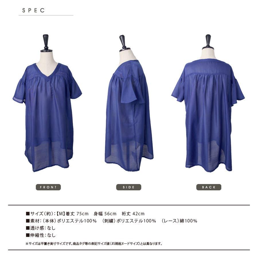 刺繍入り 無地 チュニック ブラウス Tシャツ 7