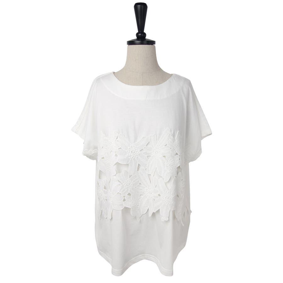 綿 天竺 モチーフレース プルオーバー Tシャツ 9