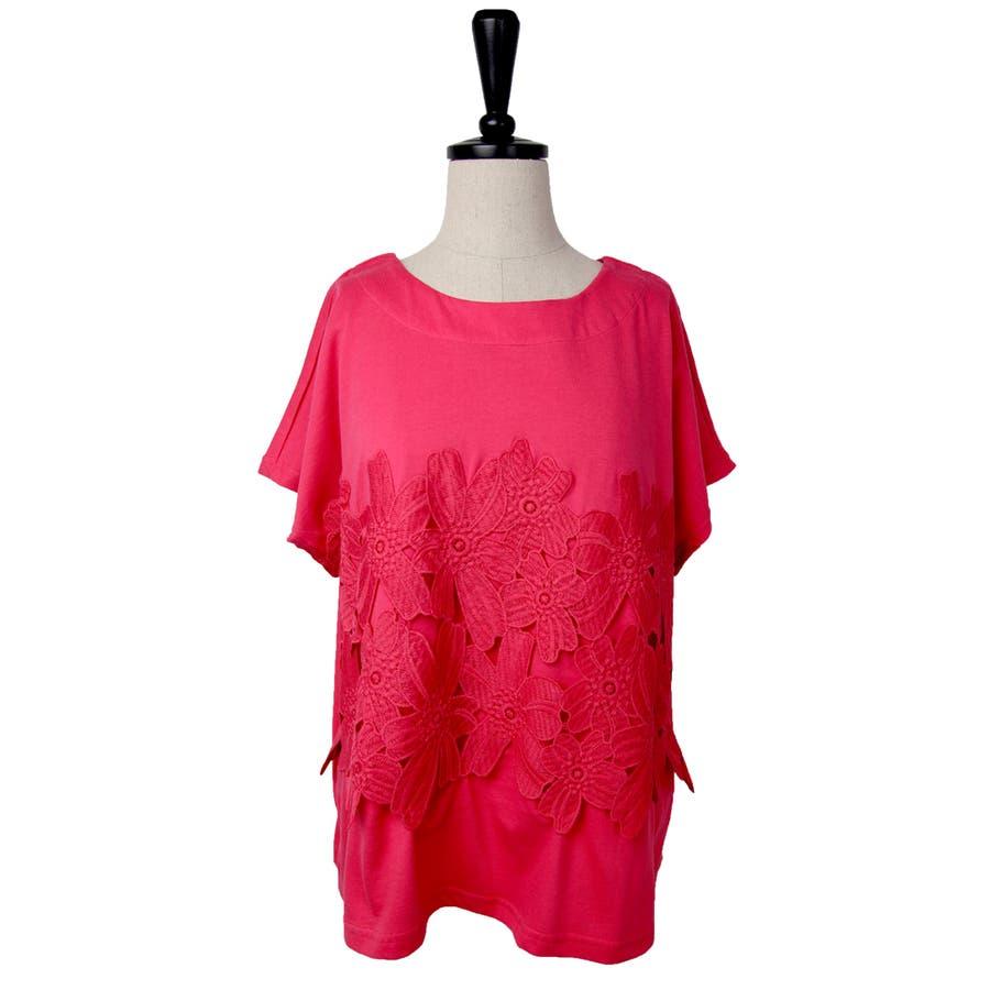 綿 天竺 モチーフレース プルオーバー Tシャツ 10