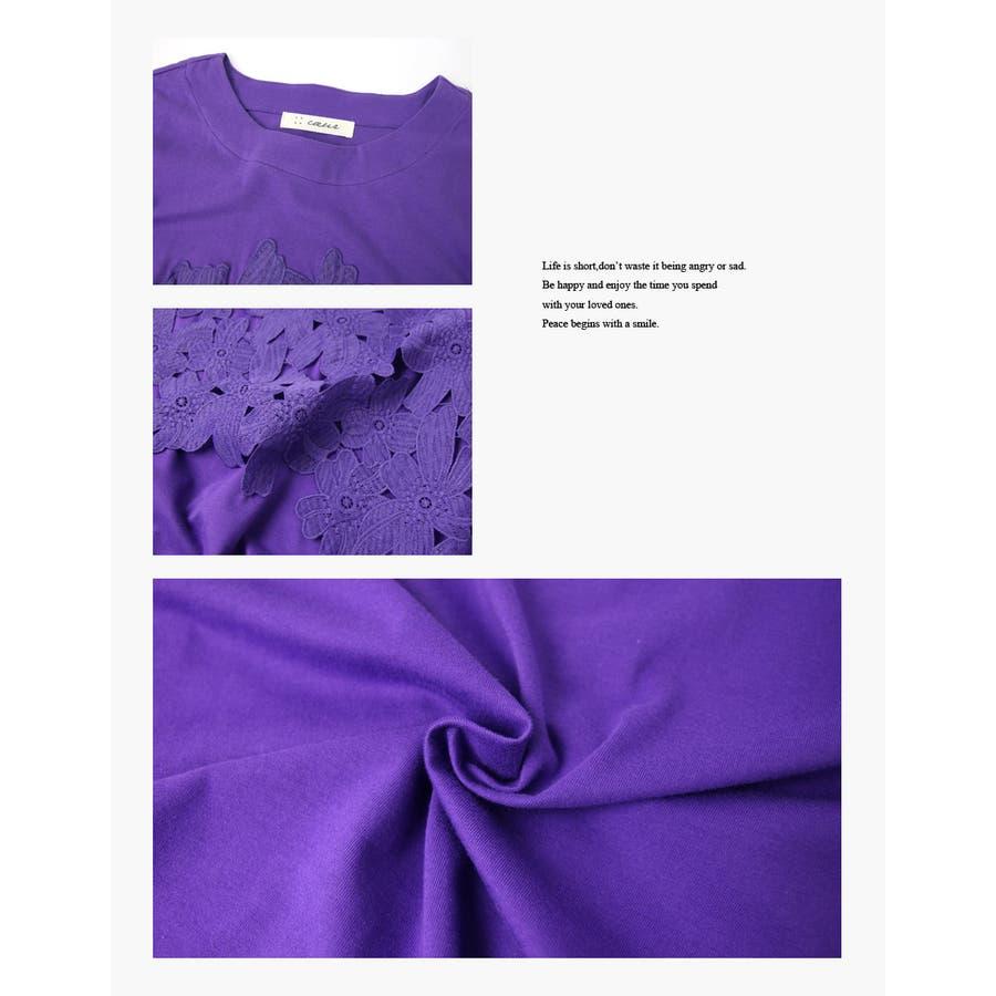 綿 天竺 モチーフレース プルオーバー Tシャツ 6
