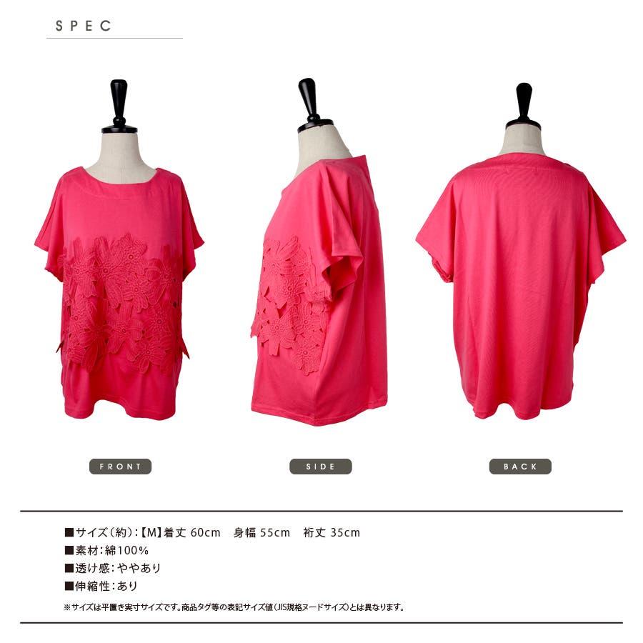 綿 天竺 モチーフレース プルオーバー Tシャツ 8