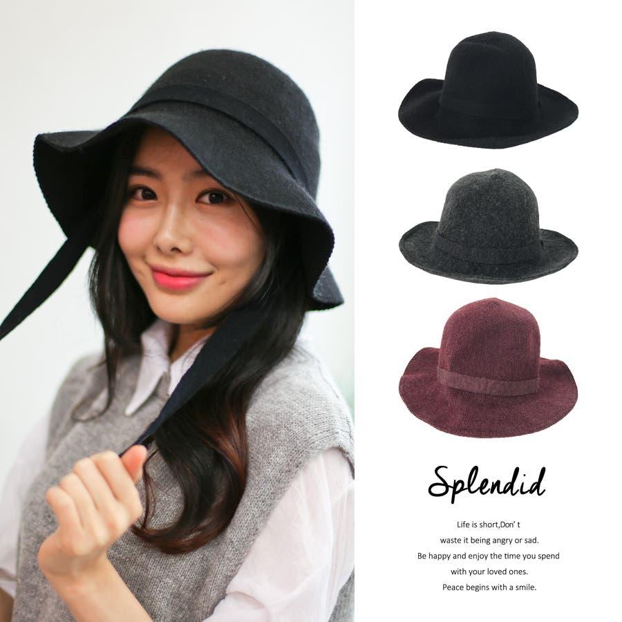 ウール混 リボン付きハット 帽子 1