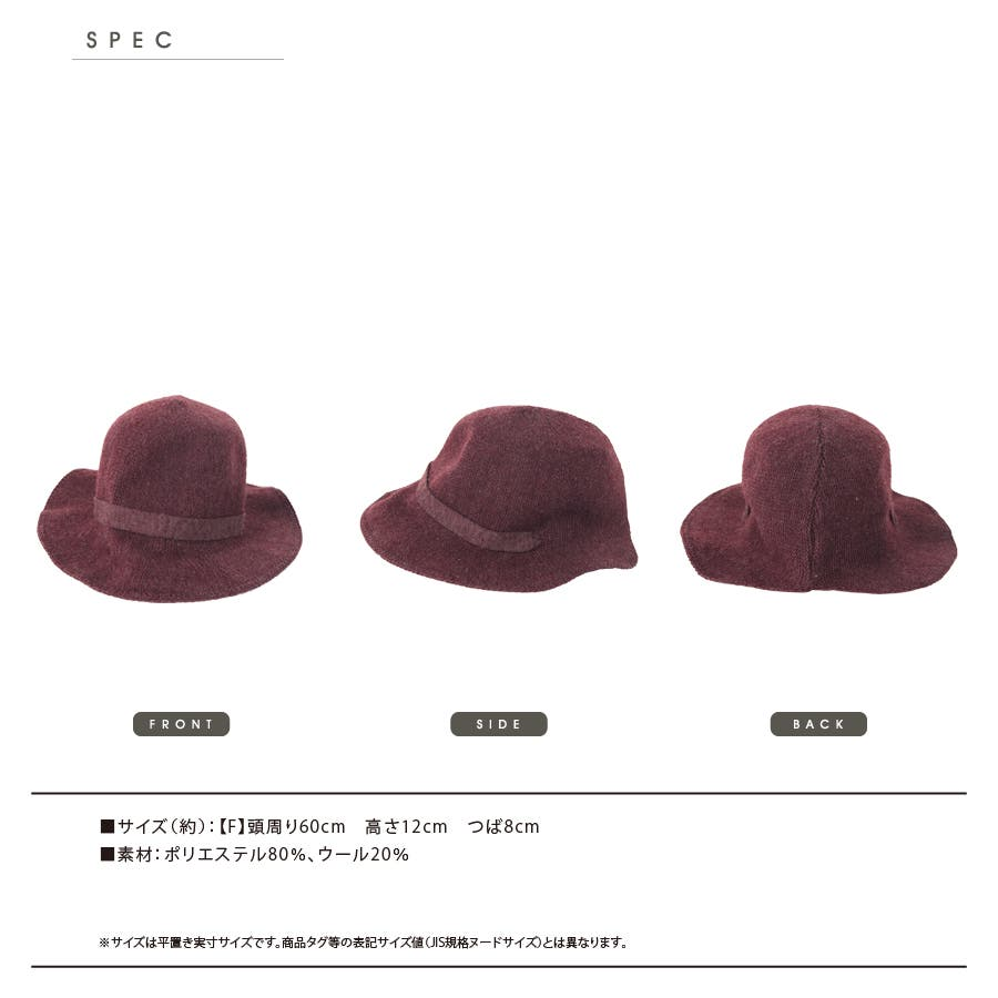ウール混 リボン付きハット 帽子 9