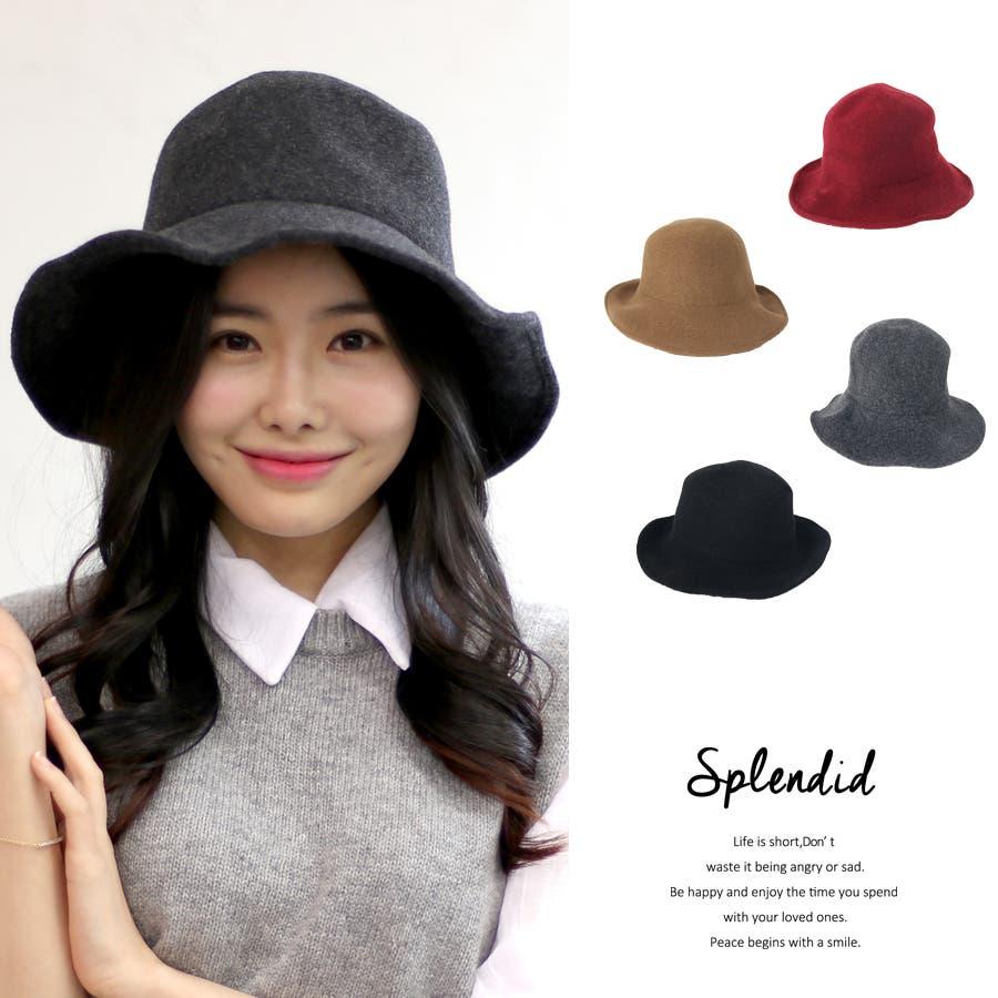 ウール混 ラウンドハット 帽子 1