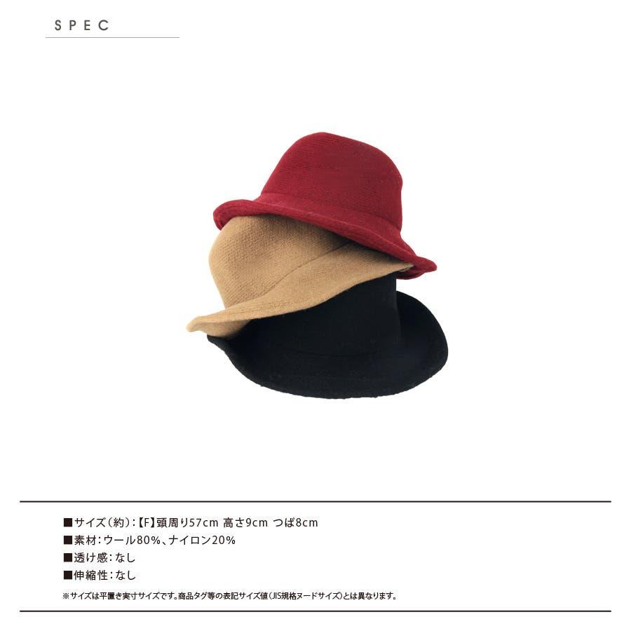 ウール混 ラウンドハット 帽子 8
