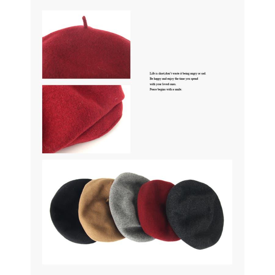 ベーシック ウール混ベレー 帽子 フェルト 5