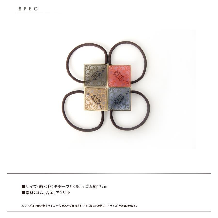 大きめモチーフ ヘアゴム ひし形 ダイヤデザイン ヘアアクセサリー 8
