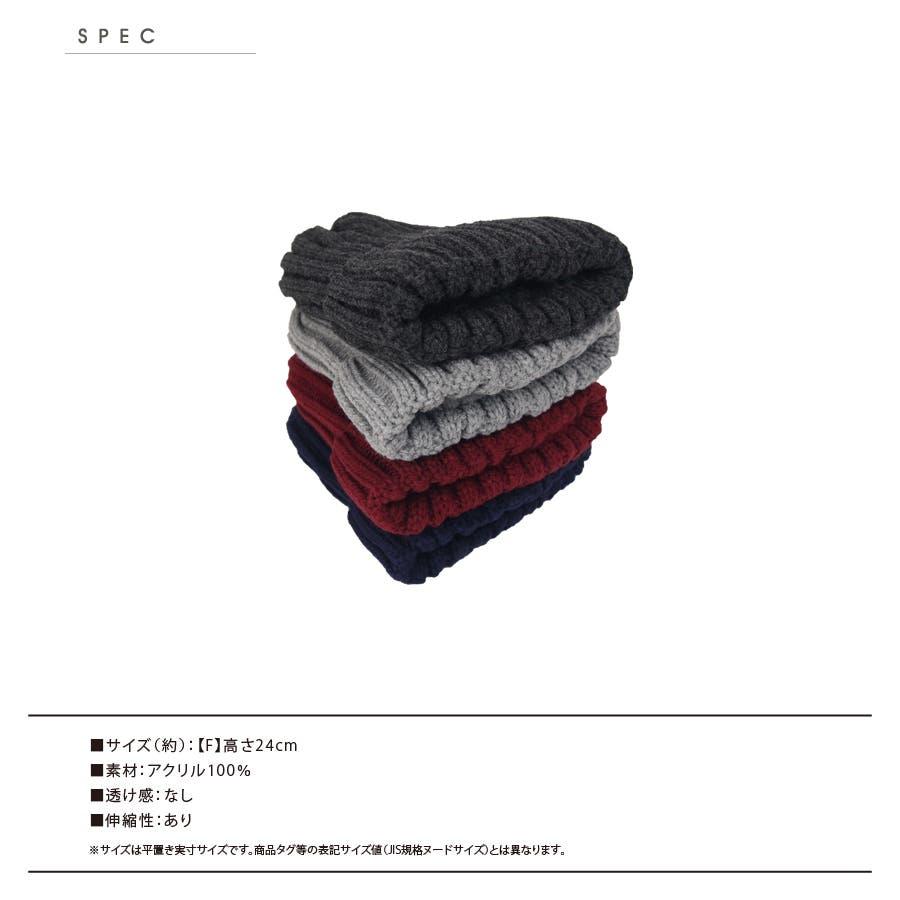 【全5色】選べるカラバリ あったか裏起毛 太リブニット帽 無地 秋冬物 9