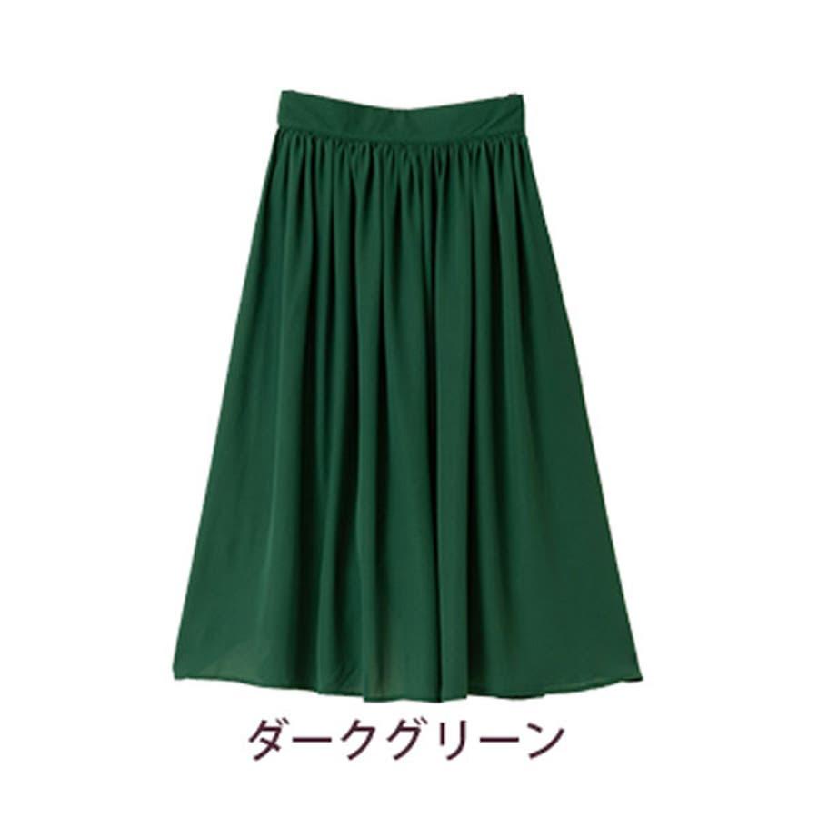 大きいサイズ レディース スカート | スッキリ見え ロング丈 たっぷりギャザー シフォンスカート _ オリジナルボトムスロングスカート ロング丈スカート LL 3L 4L 5L 6L 夏 夏物 夏服 夏用 ぽっちゃり かわいい おしゃれ 可愛い大人きれいめ [422029] OMMBT 49
