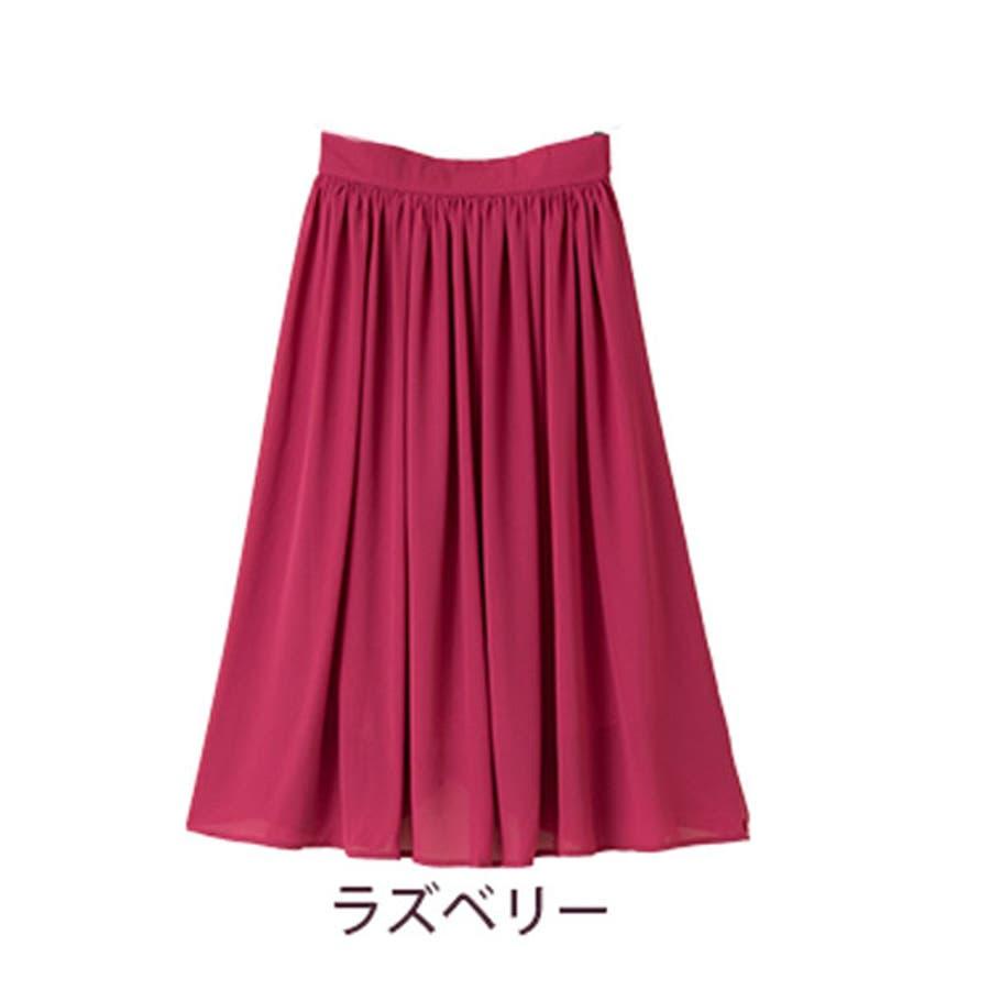 大きいサイズ レディース スカート | スッキリ見え ロング丈 たっぷりギャザー シフォンスカート _ オリジナルボトムスロングスカート ロング丈スカート LL 3L 4L 5L 6L 夏 夏物 夏服 夏用 ぽっちゃり かわいい おしゃれ 可愛い大人きれいめ [422029] OMMBT 93