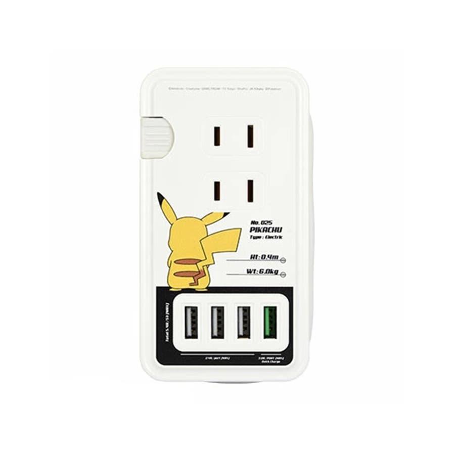 ポケットモンスター USBポート付きACタップ 4台同時充電 5