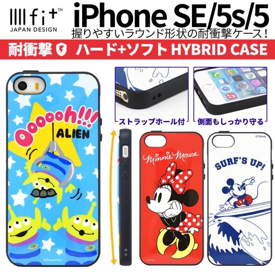 グルマンディーズ disney iiiifi+(r)premium 耐衝撃ケース iphonese/5s/5