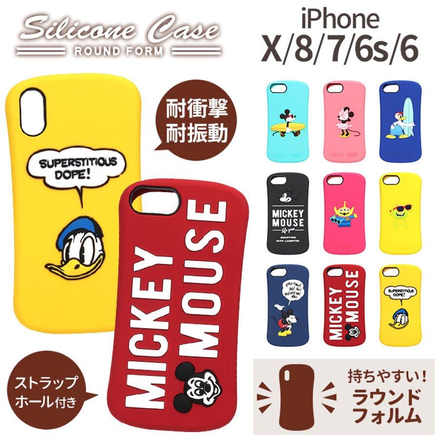 9da3368a6d PGA ディズニー 耐衝撃シリコンケース iPhoneX/iPhone8 iPhone7 iPhone6s ...