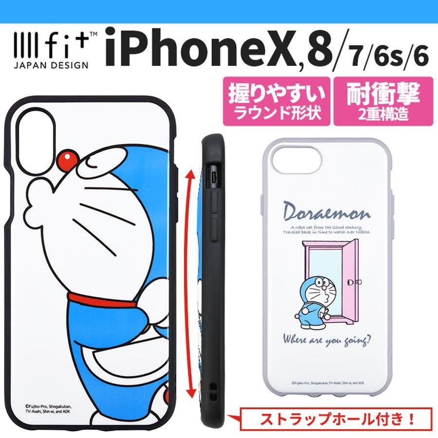 6442d3e6da グルマンディーズ 耐衝撃ケース iPhoneX/iPhone8 iPhone7 iPhone6s ...