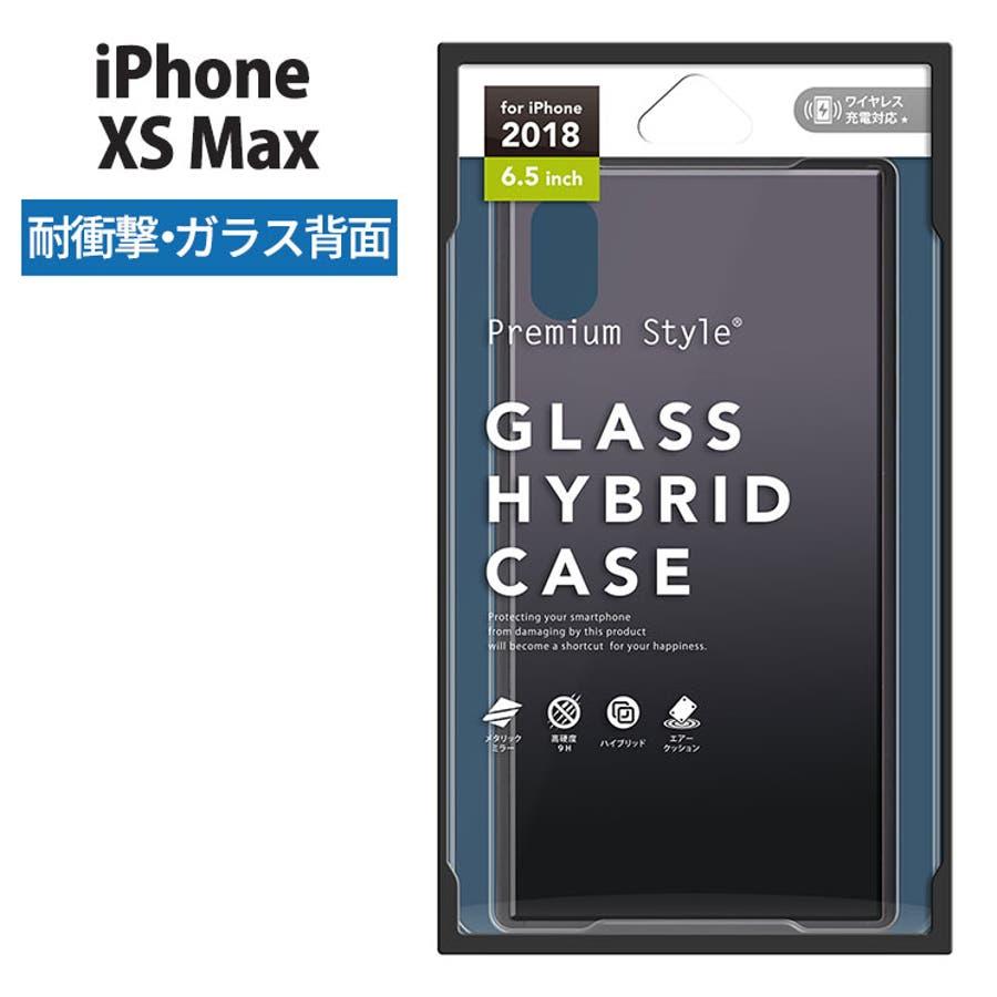 d1f0e02028 PGA 耐衝撃ケース iPhoneXS Max ブラック 耐衝撃 高硬度9H ワイヤレス ...