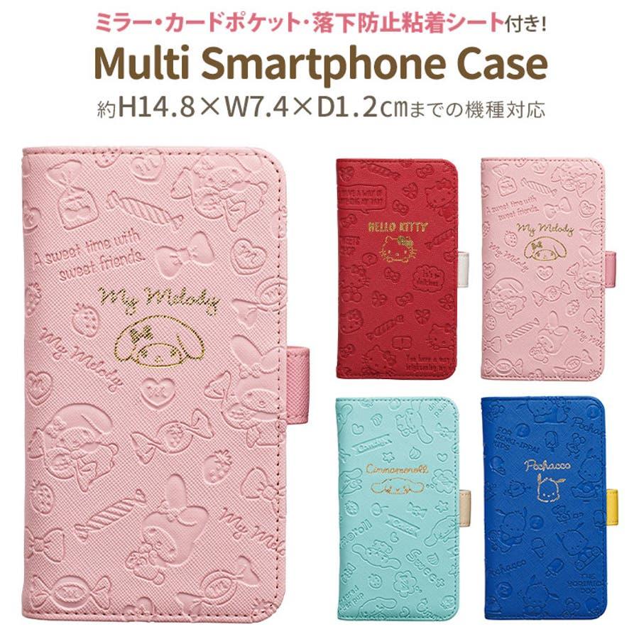 06ad1b13fe サンクレスト サンリオ 手帳型ケース 多機種対応 iPhone スマートフォン ...