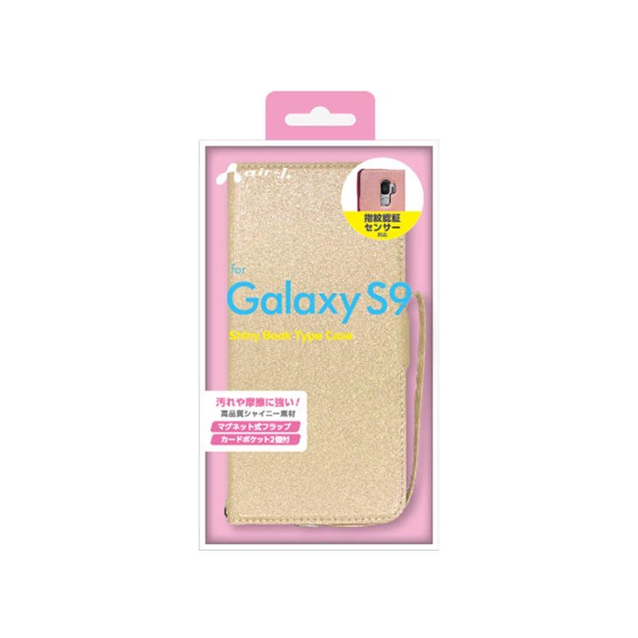 9aac6ead56 Galaxy S9 手帳型ケース ベージュ ストラップ付き 開閉スムーズ ...