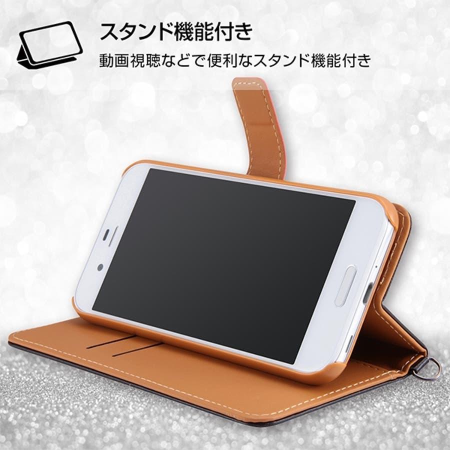 070867b900 AQUOS R 手帳型ケース 2トーンカラー ブラック オレンジ RT-AQJ3ELC2/BOR ...