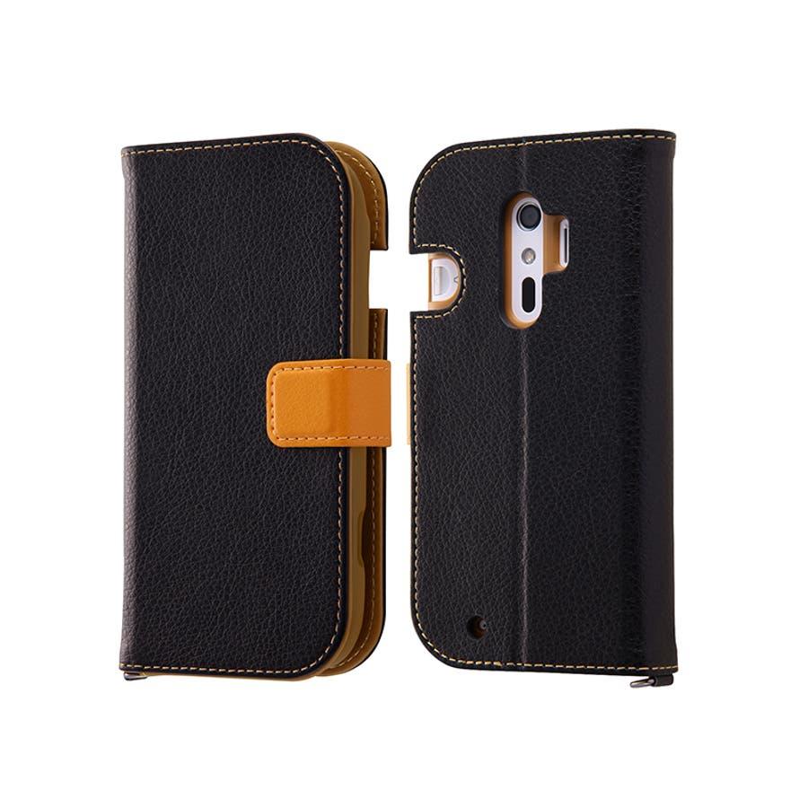 34758330fb らくらくスマートフォン4 F-04J 手帳型ケース 2トーンカラー 手帳型 ...