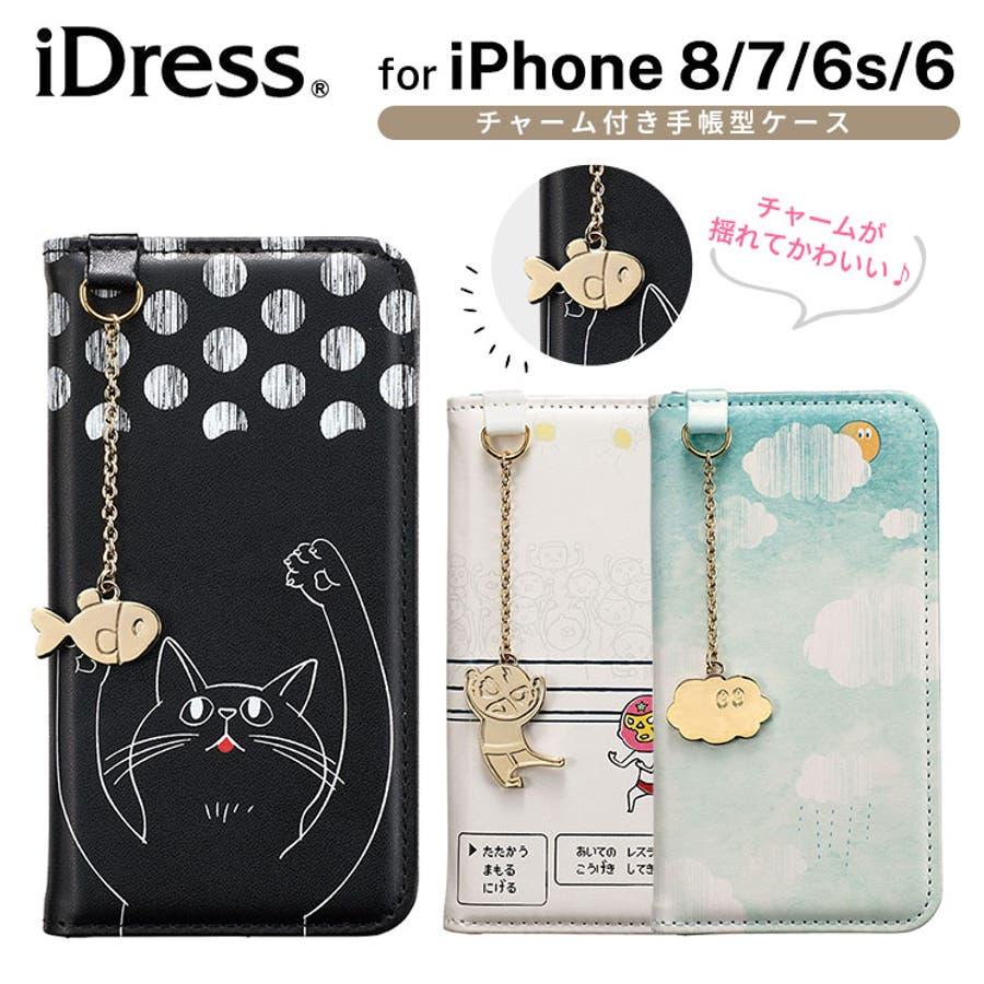 Iphone8 Iphone7 Iphone6s Iphone6 手帳型ケース チャームレスラー チャームねこ チャームくもチャーム付き カードポケット オリジナル待受壁紙付き Kusukusu かわいい サンクレストi7s Ks10 I7s Ks11 I7s Ks12 品番 Aiea Aien アイエン のレディース