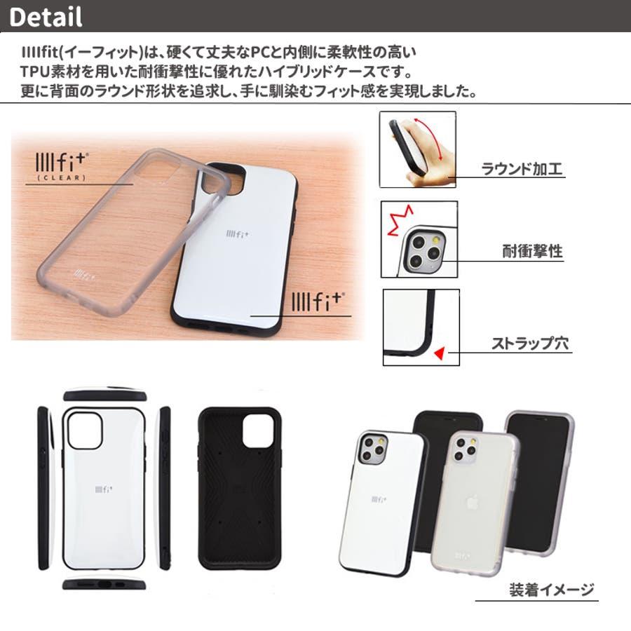 鬼滅の刃 IIIIfit iPhone 2