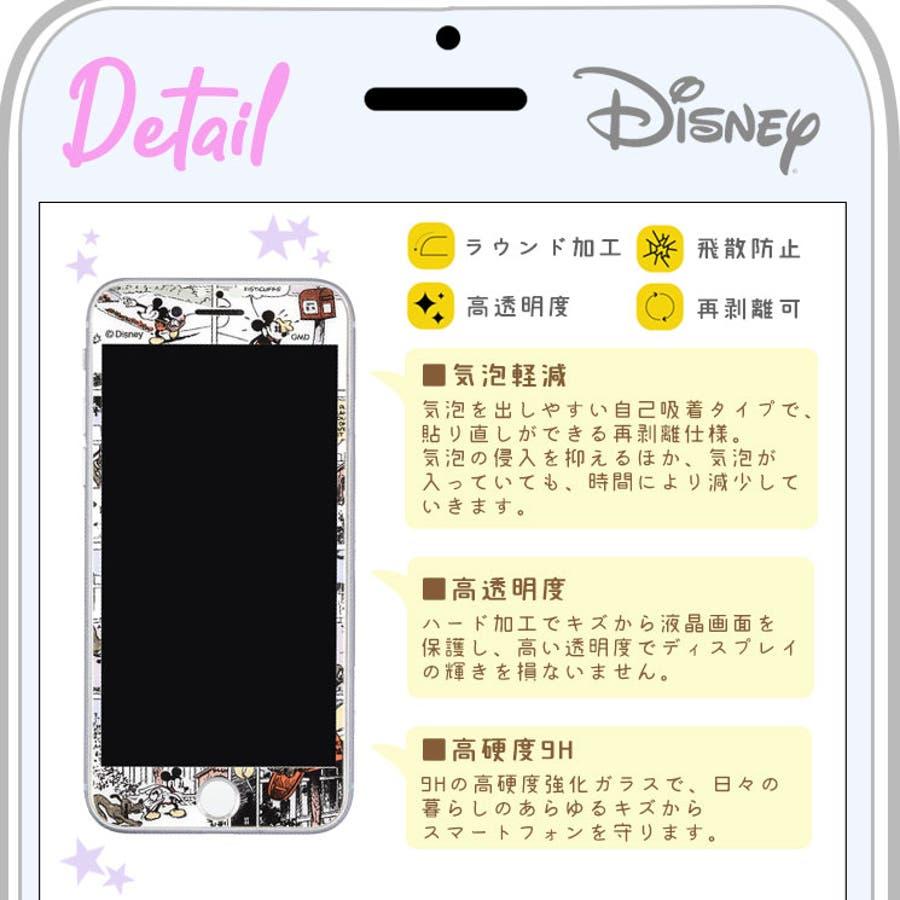 ディズニーキャラクター iPhoneSE8 7 2