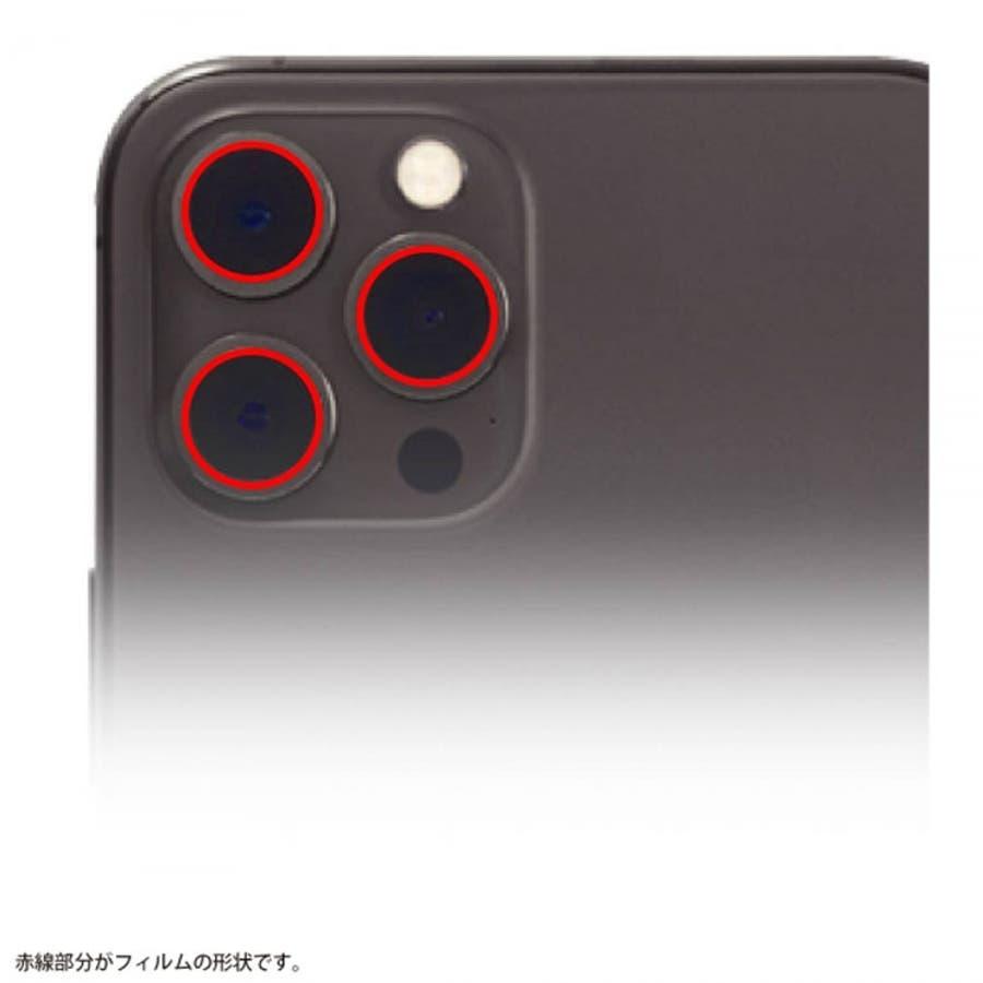 iPhone12 Pro Max 4