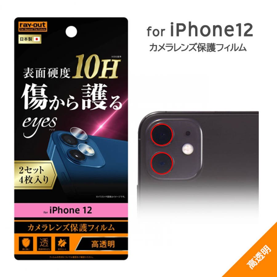 iPhone12 12Pro iPhone 1