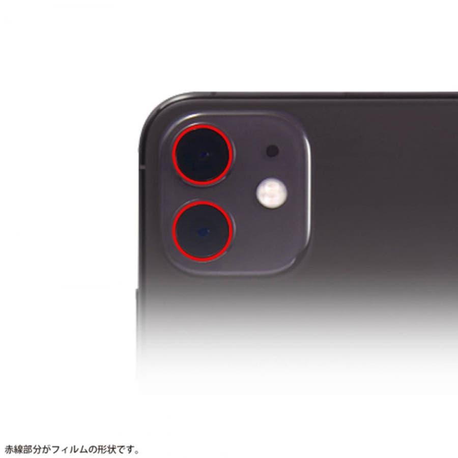 iPhone12 12Pro iPhone 4