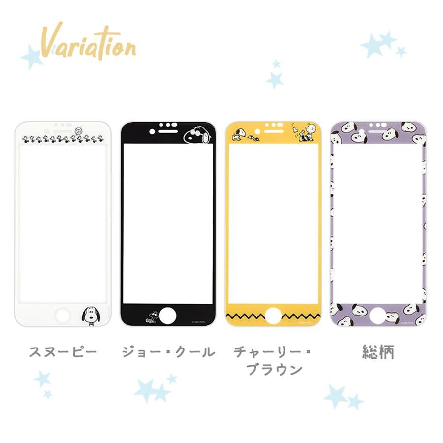 ピーナッツ iPhoneSE8 7 3