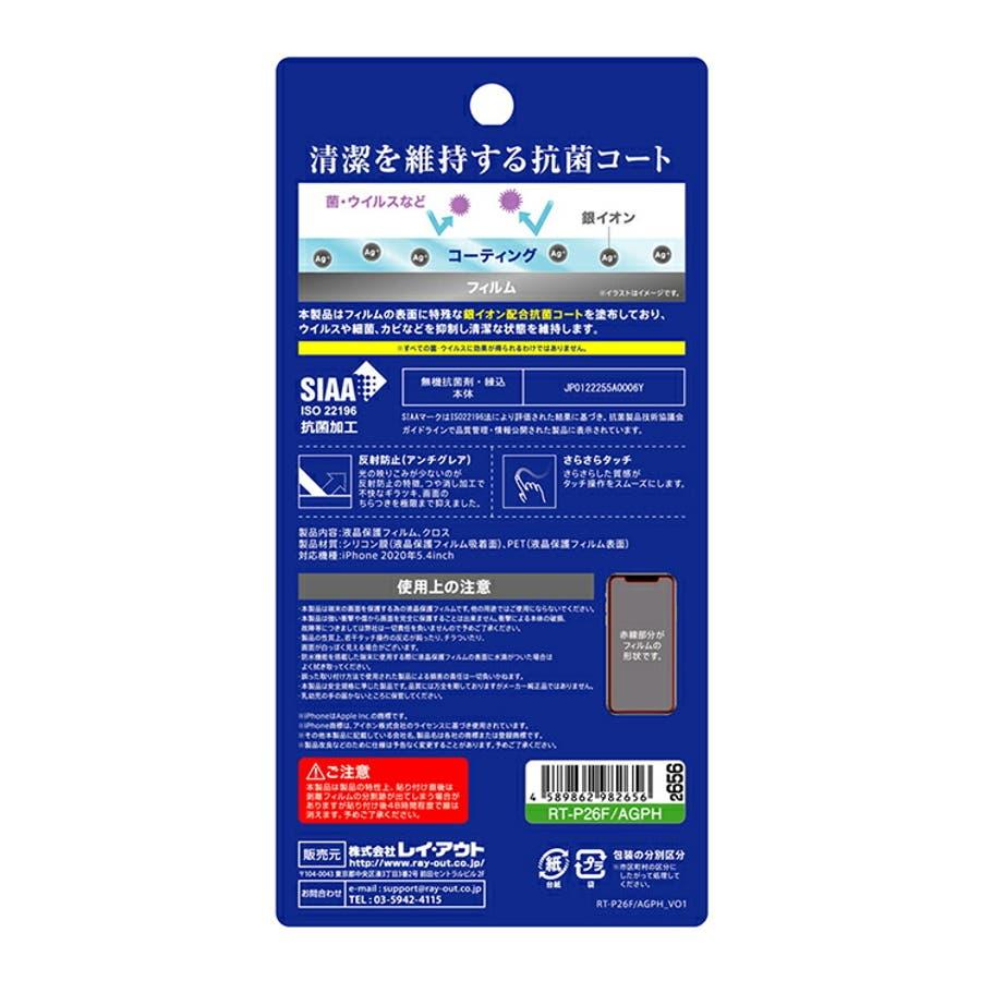 iPhone12 mini iphone2020秋 2