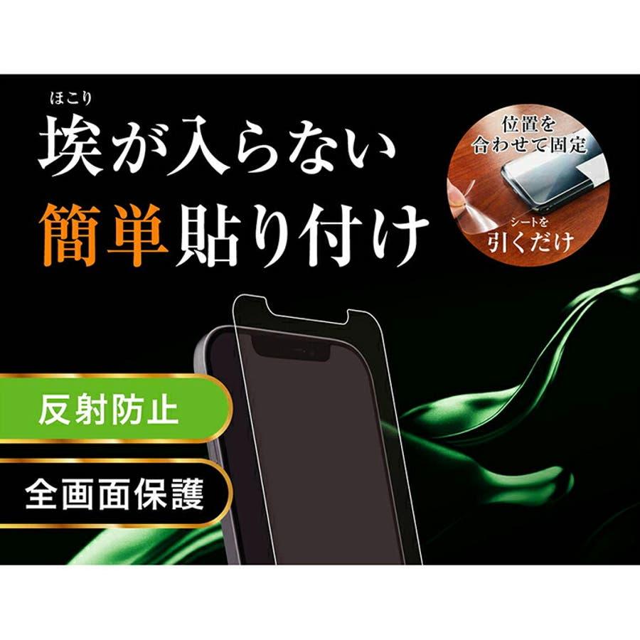 iPhone12 mini iphone2020秋 3