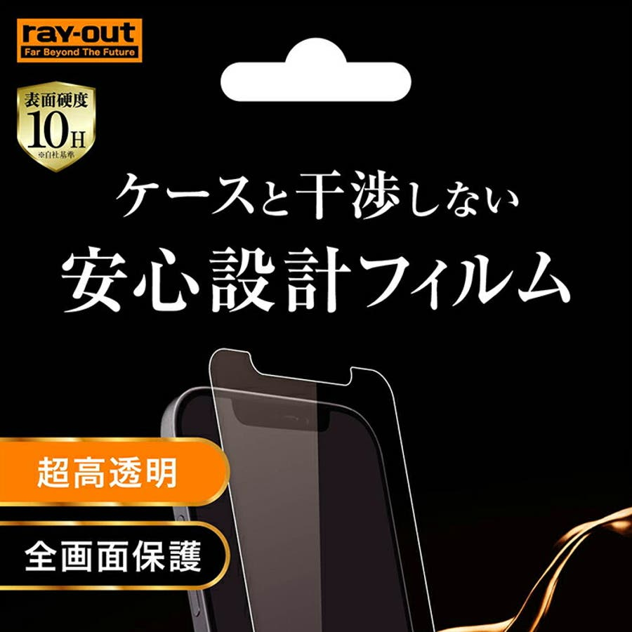 iPhone12 mini iphone2020秋 3