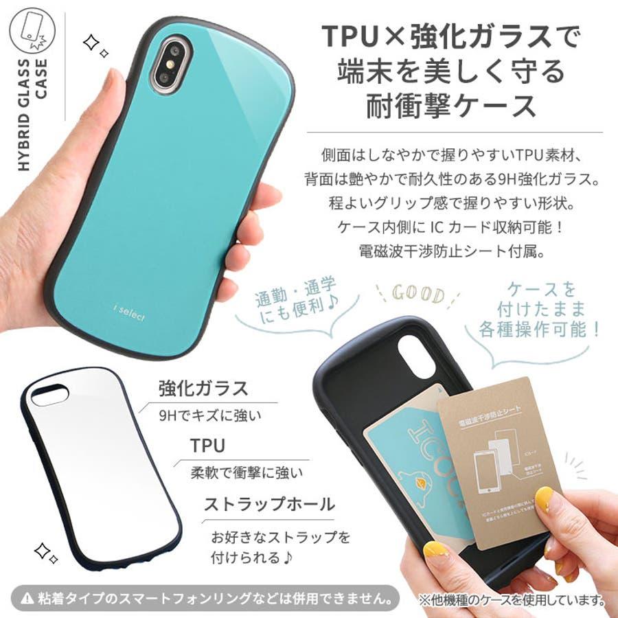 アドベンチャー タイム iPhone12 2