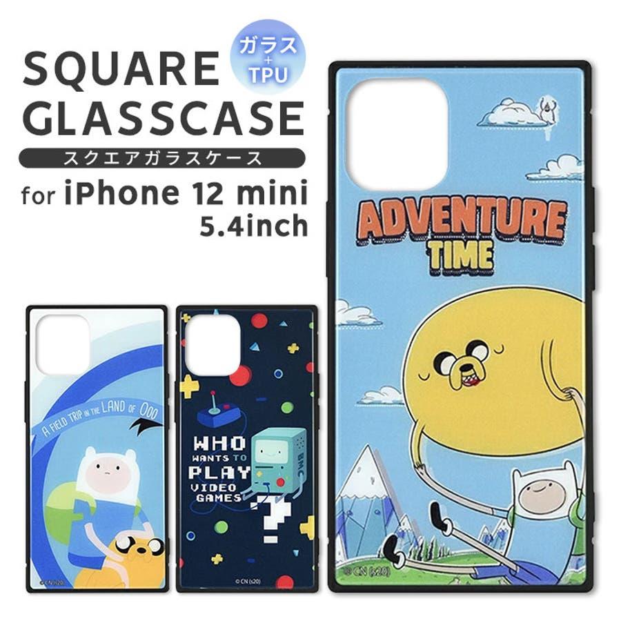アドベンチャー タイム iPhone12 1