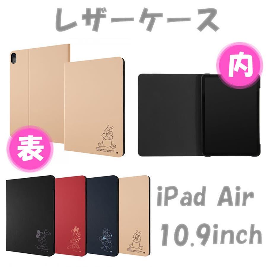 iPad Air 2020年モデル 1
