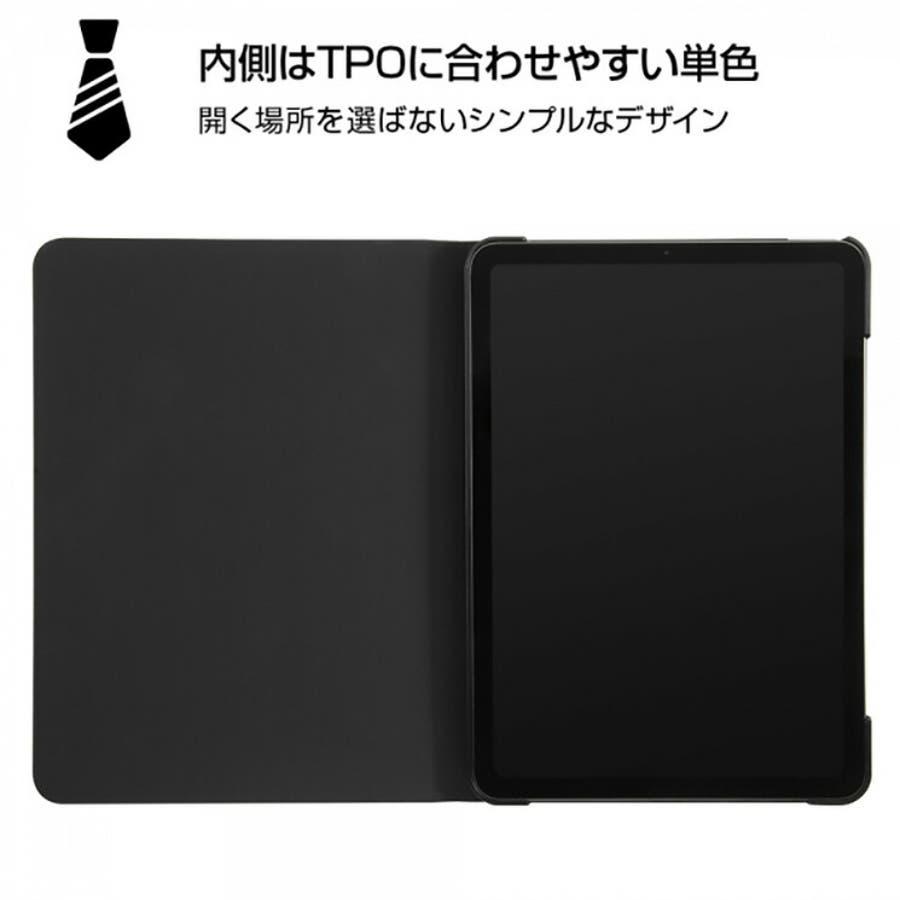 iPad Air 2020年モデル 2