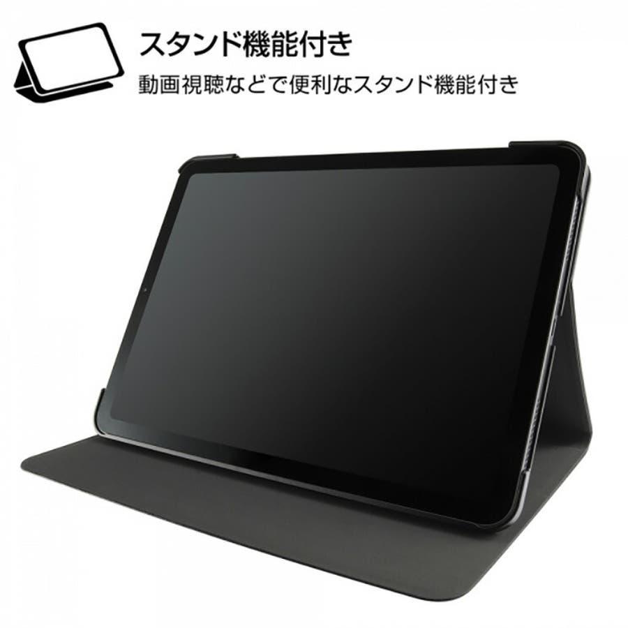 iPad Air 2020年モデル 3
