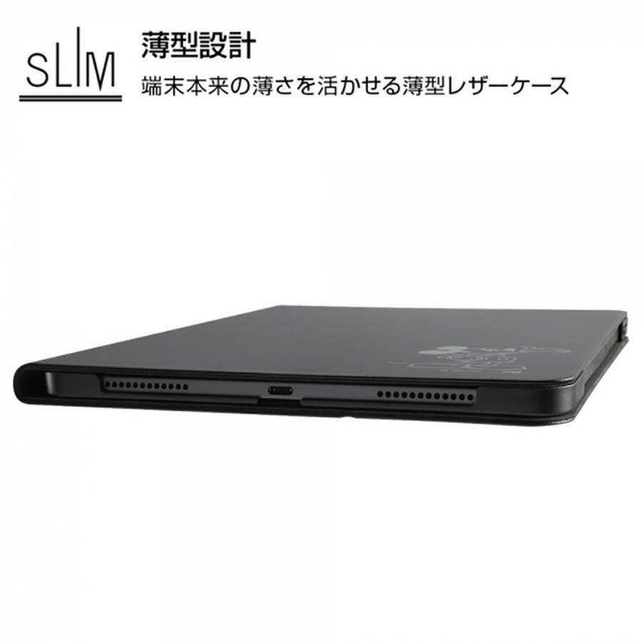 iPad Air 2020年モデル 4