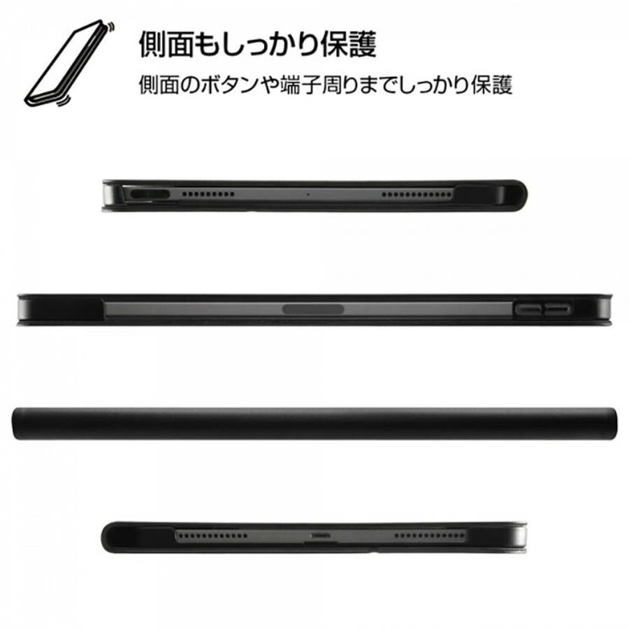iPad Air 2020年モデル 5