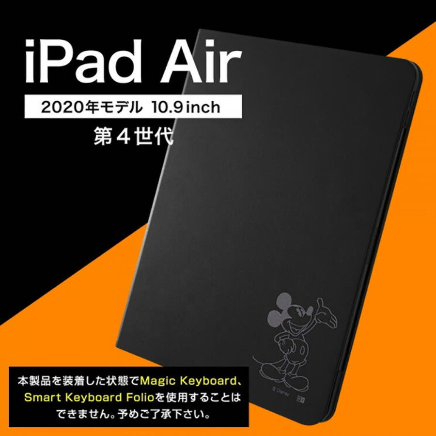 iPad Air 2020年モデル 6