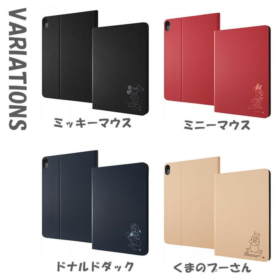 iPad Air 2020年モデル 7