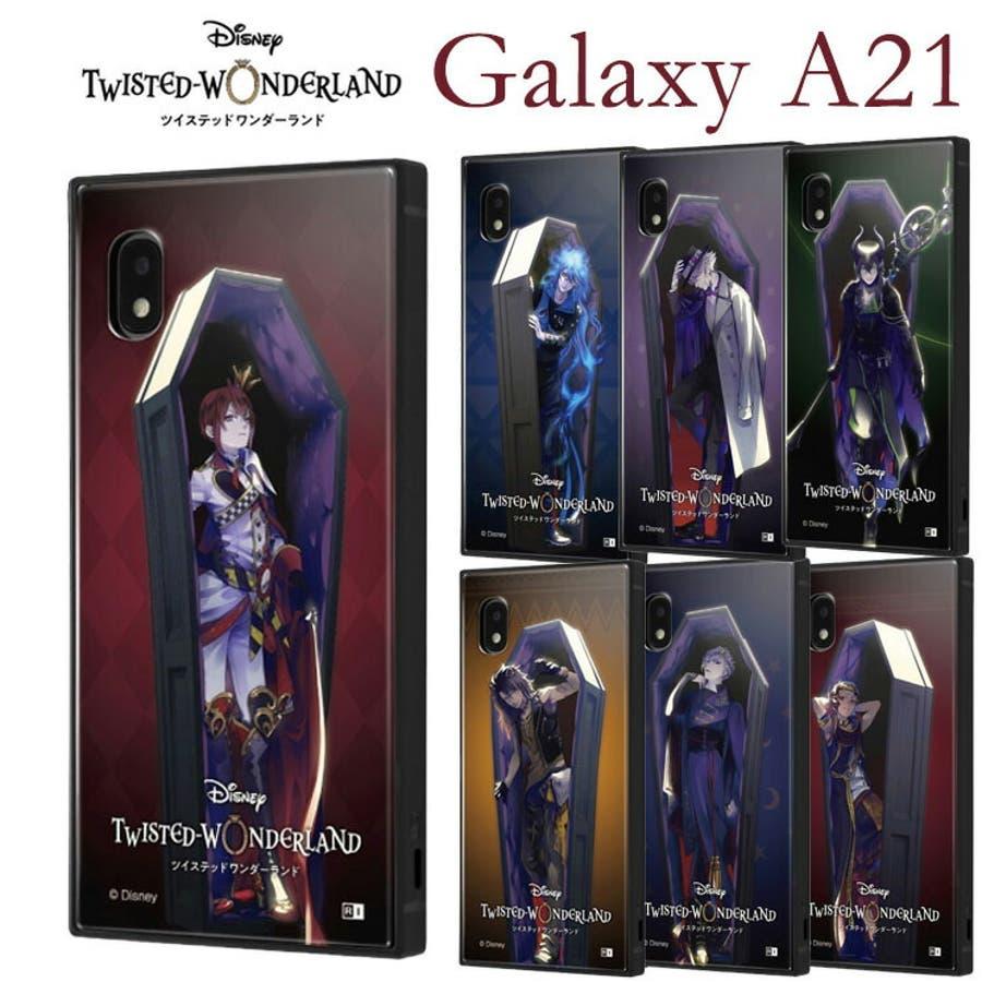 Galaxy A21 ツイステッドワンダーランド 1
