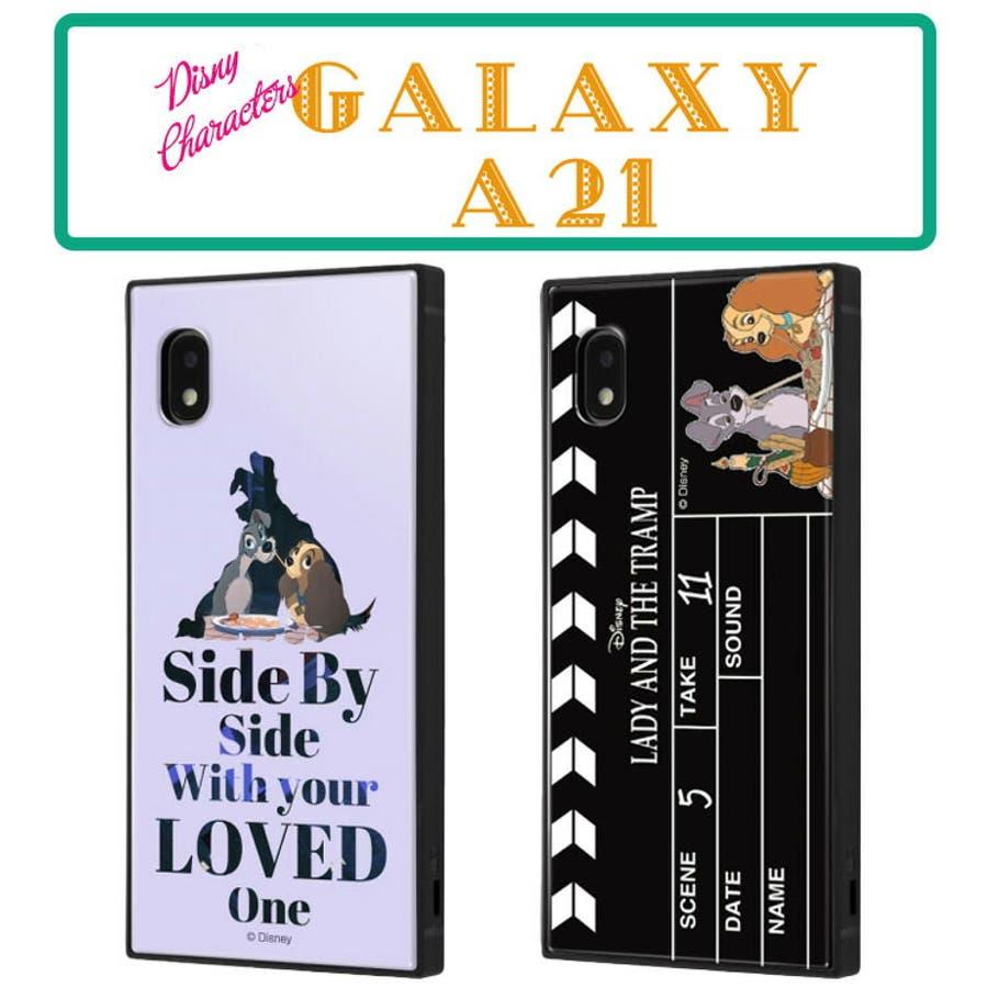 Galaxy A21 ディズニー 1
