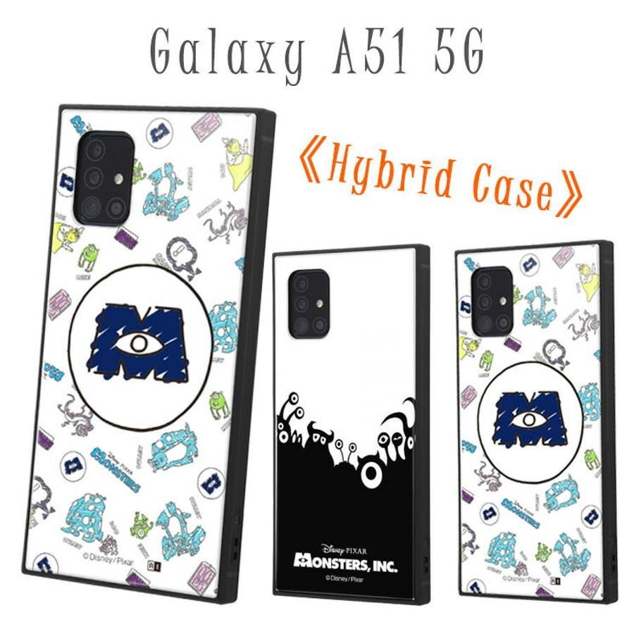 Galaxy A51 5G 1