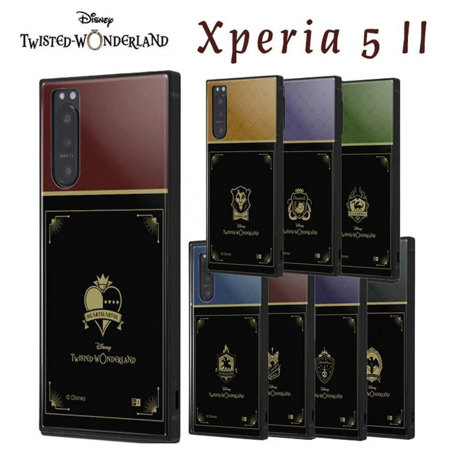 Xperia 5 II 1