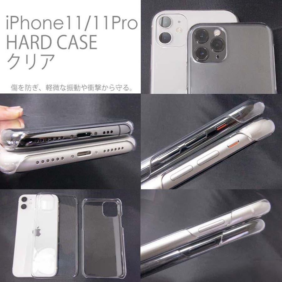 iPhone ハードケース ソフトケース 2